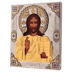 Icona smaltata Cristo manto dorato dipinta riza 30x25 cm Polonia s3