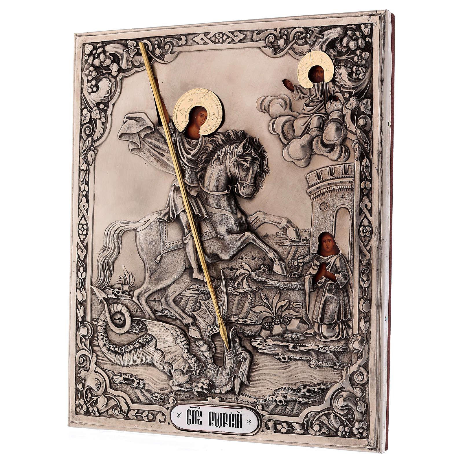 Icône Saint Georges peinte avec riza 30x25 cm Pologne 4