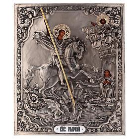 Icône Saint Georges peinte avec riza 30x25 cm Pologne s1