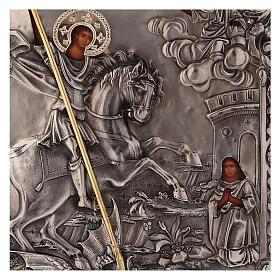 Icône Saint Georges peinte avec riza 30x25 cm Pologne s2