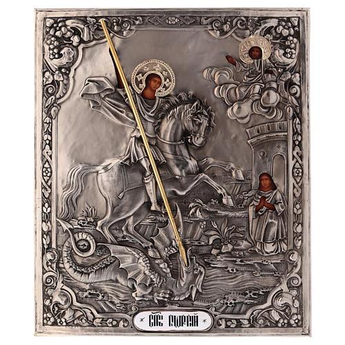 Icône Saint Georges peinte avec riza 30x25 cm Pologne 1