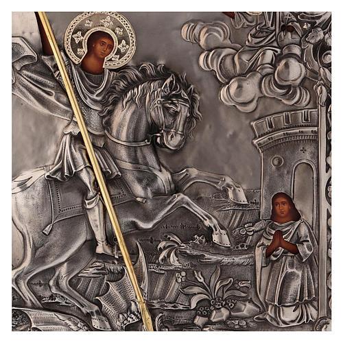 Icône Saint Georges peinte avec riza 30x25 cm Pologne 2