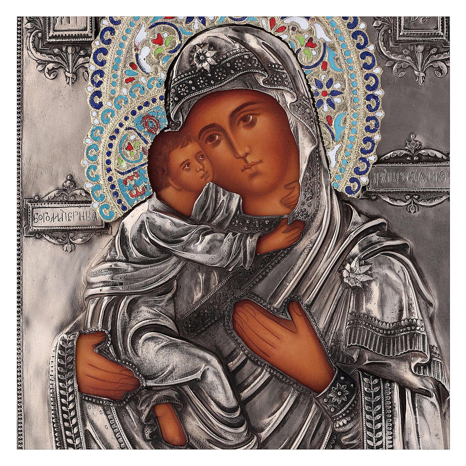Icona smaltata Madonna di Vladimir dipinta mano 24x18 cm Polonia 4