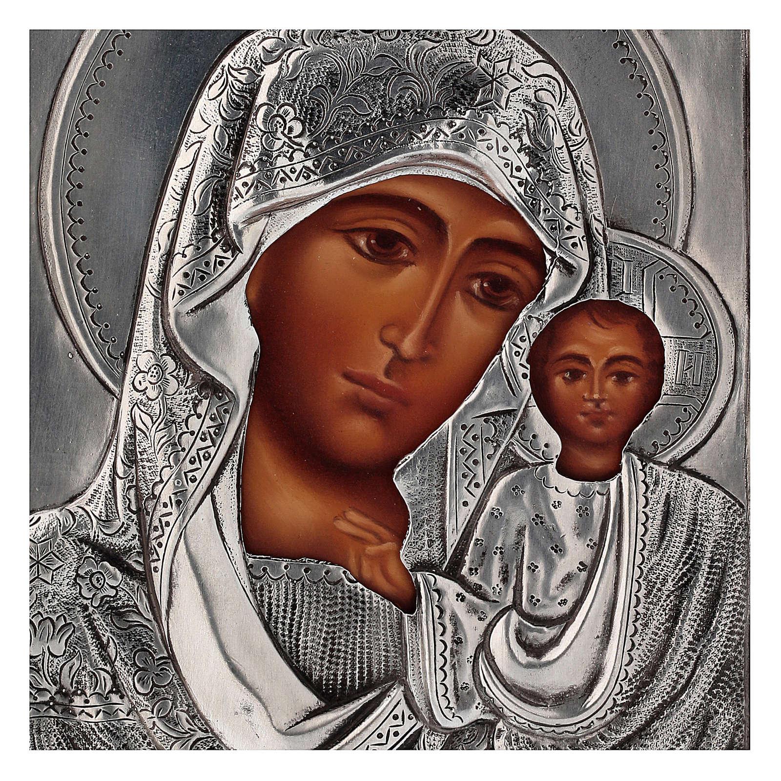 Icône Vierge Kazanskaya riza peinte avec détrempe 16x12 cm Pologne 4