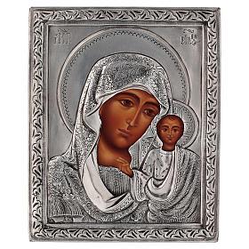 Icône Vierge Kazanskaya riza peinte avec détrempe 16x12 cm Pologne s1