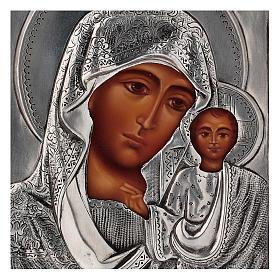 Icône Vierge Kazanskaya riza peinte avec détrempe 16x12 cm Pologne s2