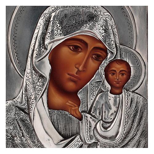 Icona Madonna di Kazan riza dipinta con tempera 16x12 cm Polonia 2