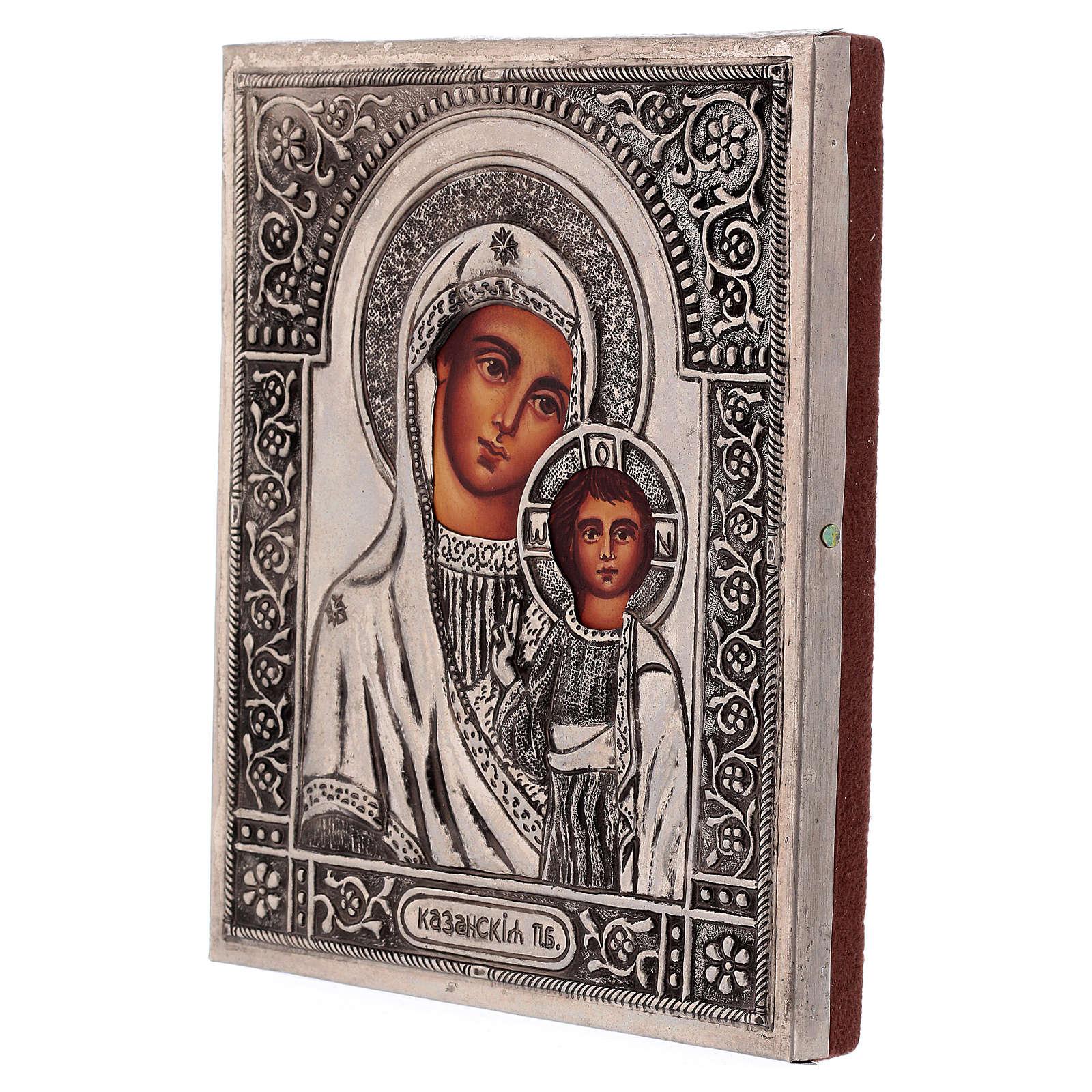Icône Vierge de Kazan peinte à la main avec riza 16x12 cm Pologne 4