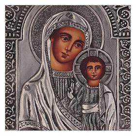 Icône Vierge de Kazan peinte à la main avec riza 16x12 cm Pologne s2