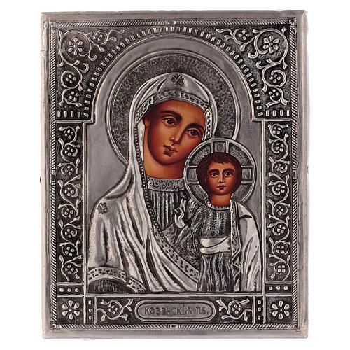 Icône Vierge de Kazan peinte à la main avec riza 16x12 cm Pologne 1