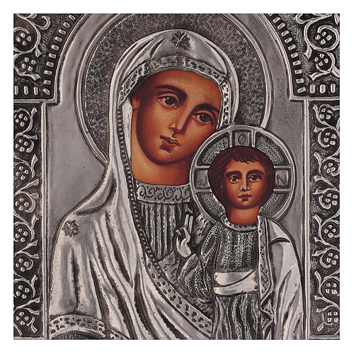 Icône Vierge de Kazan peinte à la main avec riza 16x12 cm Pologne 2