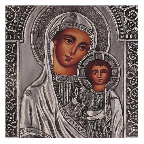 Icona Madonna di Kazan dipinta a mano con riza 16x12 cm Polonia 2