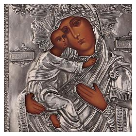 Icona Vergine di Vladmir dipinta con riza 16x12 cm Polonia s2