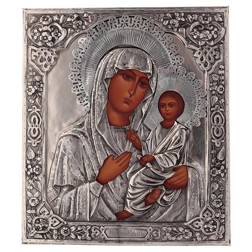 Icône Vierge de Tikhvine peinte à la main avec riza 20x16 cm Pologne 1
