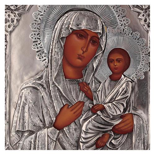 Icona Vergine di Tychvin dipinta a mano con riza 20x16 cm Polonia 2