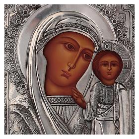 Icona Vergine di Kazan dipinta con riza 20x16 cm Polonia s2