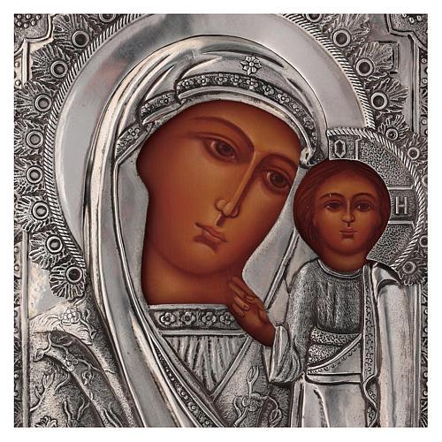 Icona Vergine di Kazan dipinta con riza 20x16 cm Polonia 2