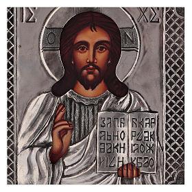 Icône Christ livre ouvert peinte avec riza 16x12 cm Pologne s2