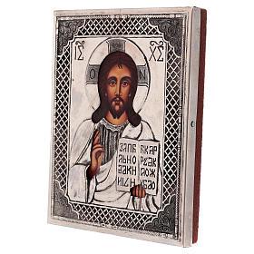 Icône Christ livre ouvert peinte avec riza 16x12 cm Pologne s3