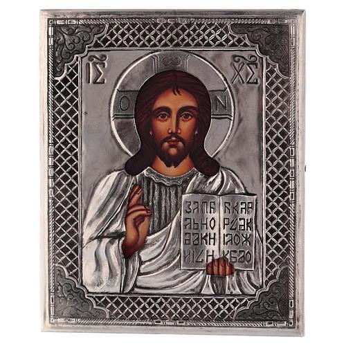 Icône Christ livre ouvert peinte avec riza 16x12 cm Pologne 1