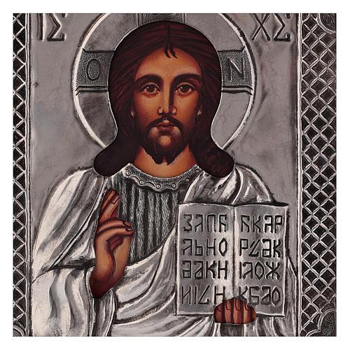 Icône Christ livre ouvert peinte avec riza 16x12 cm Pologne 2