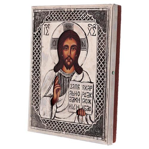 Icône Christ livre ouvert peinte avec riza 16x12 cm Pologne 3