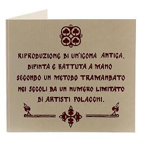 Icona Cristo libro aperto dipinto con riza 16x12 cm Polonia s4