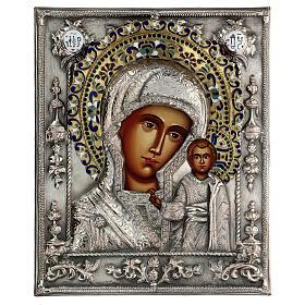 Madonna di Kazan riza icona dipinta polacca 30X20 cm s1