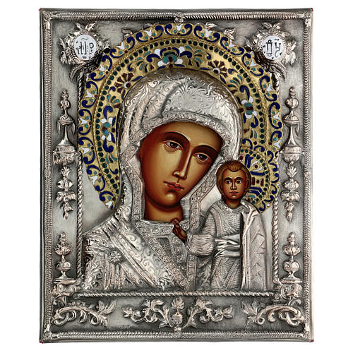 Madonna di Kazan riza icona dipinta polacca 30X20 cm 1