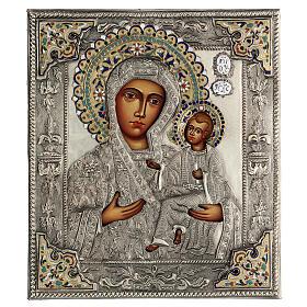 Madonna Odigitria icona dipinta riza polacca 30X20 cm s1