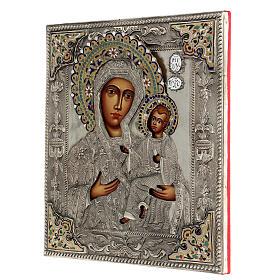 Madonna Odigitria icona dipinta riza polacca 30X20 cm s3