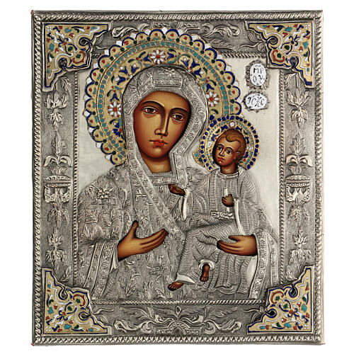 Madonna Odigitria icona dipinta riza polacca 30X20 cm 1
