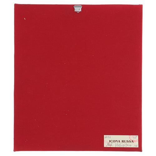 Madonna Odigitria icona dipinta riza polacca 30X20 cm 6