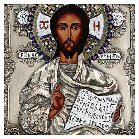 Cristo Pantocratore riza 30X20 cm icona Polonia s2