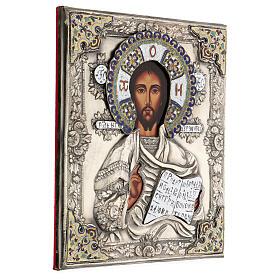 Cristo Pantocratore riza 30X20 cm icona Polonia s4