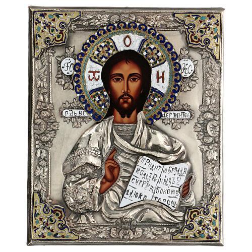 Cristo Pantocratore riza 30X20 cm icona Polonia 1