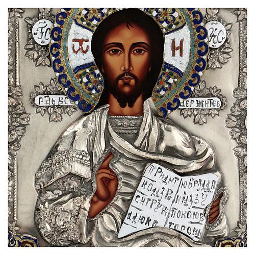 Cristo Pantocratore riza 30X20 cm icona Polonia 2