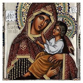 Madonna Blogoslawiona riza dipinta 30X20 cm Polonia s2