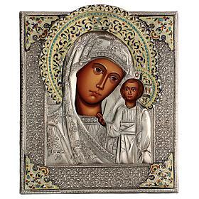 Madonna di Kazan icona riza 30X20 cm dipinta Polonia s1