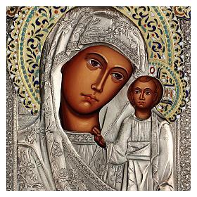 Madonna di Kazan icona riza 30X20 cm dipinta Polonia s2