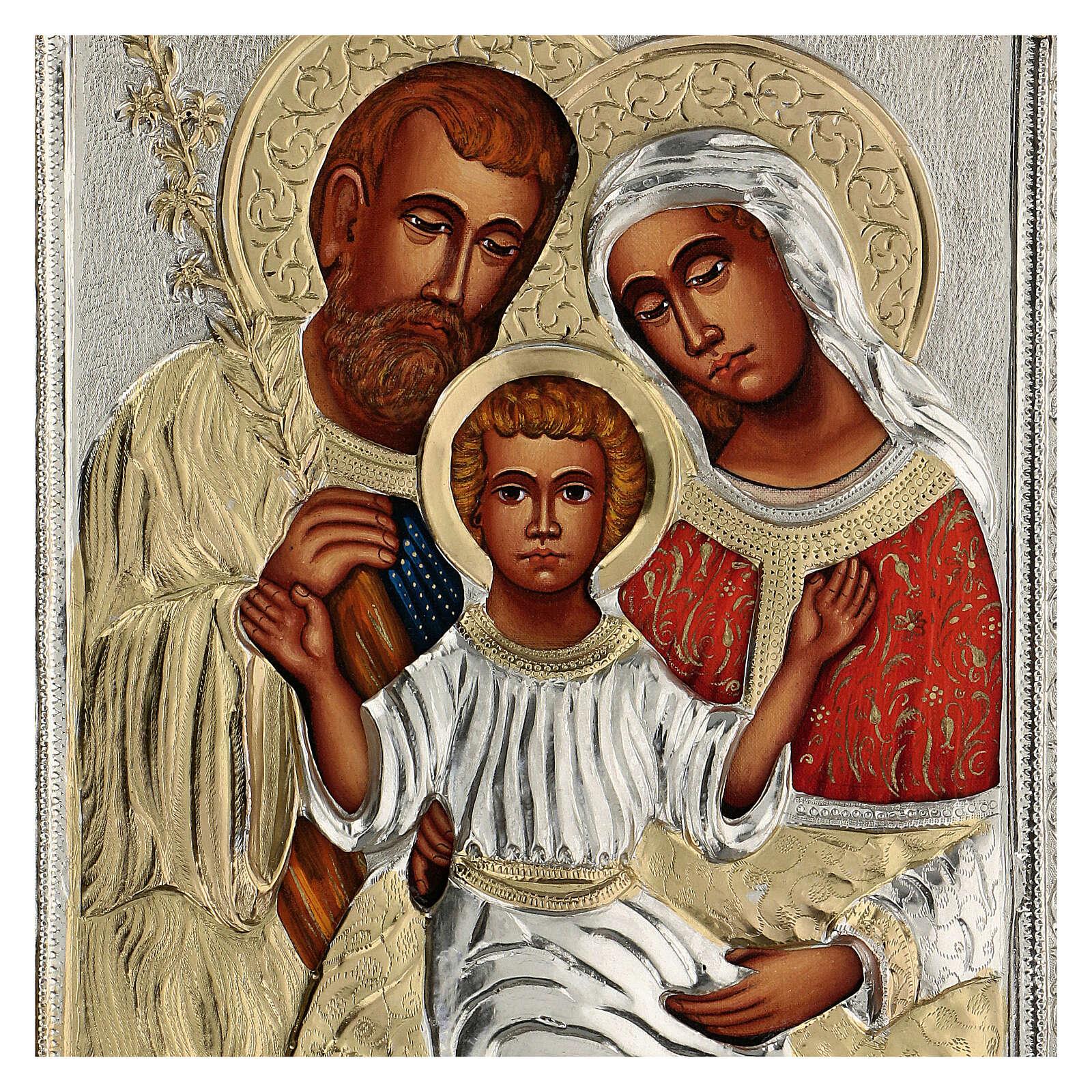 Sacra famiglia riza icona dipinta polacca 30X20 cm 4