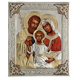 Sacra famiglia riza icona dipinta polacca 30X20 cm s1