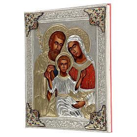 Sacra famiglia riza icona dipinta polacca 30X20 cm s3
