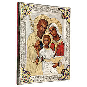 Sacra famiglia riza icona dipinta polacca 30X20 cm s4