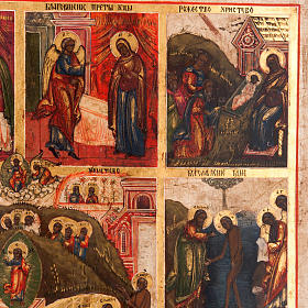 Antique icon 'The 12 great feasts of the liturgical year&#0 s4
