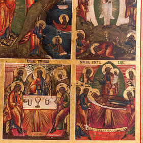 Antique icon 'The 12 great feasts of the liturgical year&#0 s7
