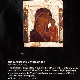 Antique icon 'Our Lady of Kazan' s8
