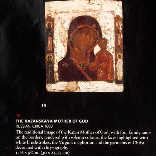 Antique icon 'Our Lady of Kazan' 8