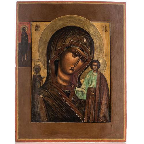 Antique Icon 'Our Lady of Kazan' 1