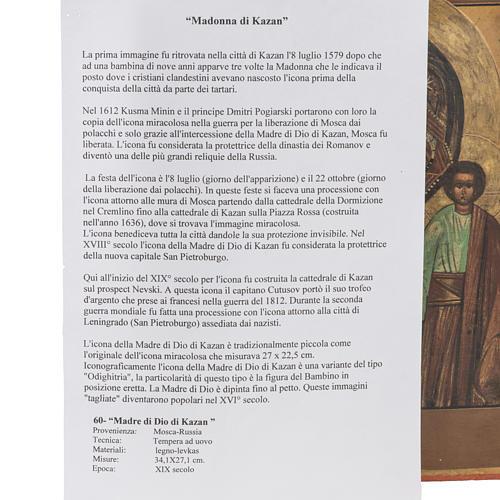 Antique Icon 'Our Lady of Kazan' 13
